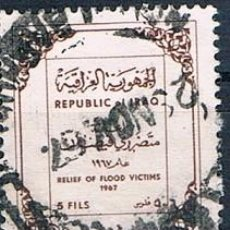 Sellos: IRAQ 1967 SELLO TASA USADO. Lote 152218342