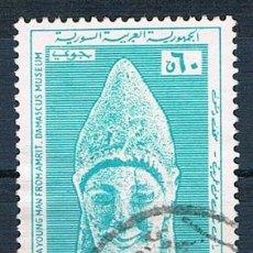 Sellos: SIRIA 1967 Y PA322. Lote 152218506