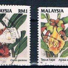 Sellos: MALASIA 1993 YVES 506/509. Lote 152235606