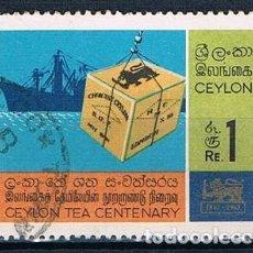 Sellos: CEYLAN 1967 YVES 380. Lote 152353726