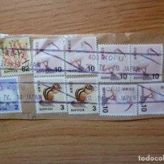Sellos: LOTE DE SELLOS USADOS DE JAPON. Lote 152554582