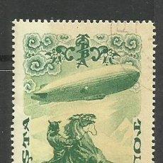Timbres: TOUVA 1936- SELLO NUEVO C/ FIJASELLO . Lote 153681334