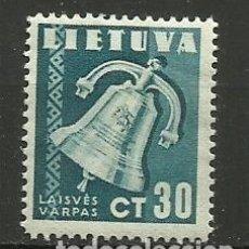 Timbres: LITUANIA 1940 - - SELLO NUEVO - CON FIJASELLO-- . Lote 153690366