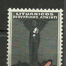 Timbres: LITUANIA 1934 - SELLO NUEVO - CON FIJASELLO. Lote 153693754