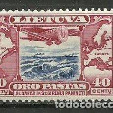 Selos: LITUANIA 1939 - SELLO NUEVO - CON FIJASELLO. Lote 153696966