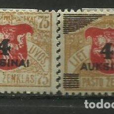 Timbres: LITUANIA - SELLOS NUEVO - CON FIJASELLO. Lote 153698214