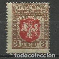 Timbres: LITUANIA -1919- SELLOS NUEVO CON FIJASELLO. Lote 153718582