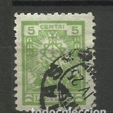 Timbres: LITUANIA -1923- SELLO USADO - . Lote 153720806