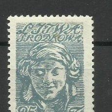 Timbres: LITUANIA -1920 SELLO NUEVO CON FIJASELLO. Lote 153823126