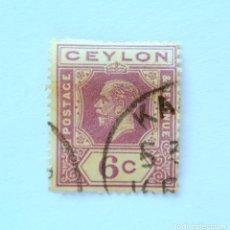 Sellos: SELLO POSTAL CEILAN - CEYLON 1921, 10 C , ISSUES OF 1921-1933, USADO. Lote 154227118