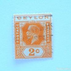 Sellos: SELLO POSTAL CEILAN - CEYLON 1927, 2 C , ISSUES OF 1921-1933, USADO. Lote 154229026