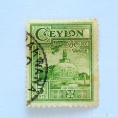 Sellos: SELLO POSTAL CEILAN - CEYLON 1950, 5 C ,POLONNARUWA, KIRI VEHERA DAGOBA, USADO. Lote 154229590
