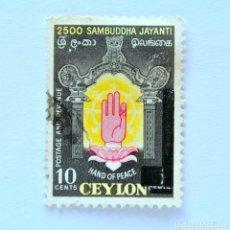 Sellos: SELLO POSTAL CEILAN - CEYLON 1958, 10 C ,SAMBUDDHA JAYANTI , MANO DE PAZ, OVPT. USADO. Lote 154595362