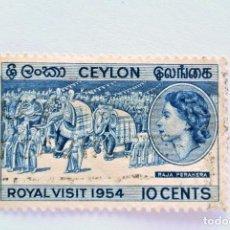 Sellos: SELLO POSTAL CEILAN - CEYLON 1954, 10 C ,VISITA REAL 1954, CEREMONIA DE PROCESIÓN, USADO. Lote 154598898