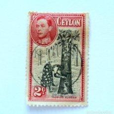 Sellos: SELLO POSTAL CEILAN - CEYLON 1938, 2 C , TAPPING RUBER, USADO. Lote 154613514
