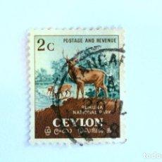 Sellos: SELLO POSTAL CEILAN - CEYLON 1954, 2 C , PARQUE NACIONAL RUHUNA, USADO. Lote 154614834