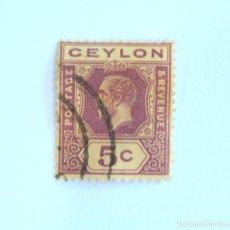 Sellos: SELLO POSTAL CEILAN - CEYLON 1927, 5 C , REY GEORGE V ISSUES OF 1921-1933, USADO. Lote 154617058