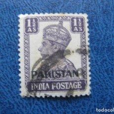 Sellos: PAKISTAN, 1947 SELLO SOBRECARGADO YVERT 5. Lote 155752514