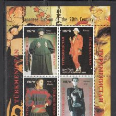 Sellos: TURKMENISTAN 1999 - LA MODA EN JAPON - HOJITA BLOQUE. Lote 156066098