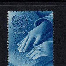 Sellos: PALESTINA 78** - AÑO 1961 - ORGANIZACION MUNDIAL DE LA SALUD. Lote 156193806
