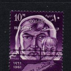 Sellos: PALESTINA 79** - AÑO 1961 - DIA DE PALESTINA. Lote 156194334