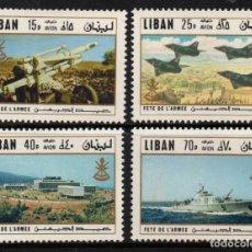 Sellos: LIBANO AEREO 542/45** - AÑO 1971 - DIA DE LAS FUERZAS ARMADAS - AVIONES - BARCOS. Lote 156196314