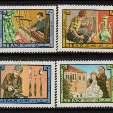 Sellos: LIBANO AEREO 575A/75H** - AÑO 1973 - ARTESANIA. Lote 156196894