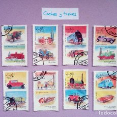 Sellos: (LOTE 24) 8 SELLOS STATE OF OMAN - COCHES Y TRENES. Lote 158319510