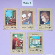 Sellos: (LOTE 35) 5 SELLOS STATE OF OMAN - MOZART. Lote 158320510