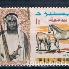 Selos: SELLO USADO DE ARABIA SAUDI FUJEIRA. Lote 158448862