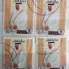 Briefmarken - QATAR: LOTE DE 4 SELLOS USADOS - 158609518