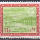 Sellos: ARABIA SAUDITA - UN SELLO - IVERT #271 - ***PRESA WADI ANIFA***- AÑO 1966 - USADO. Lote 159041674