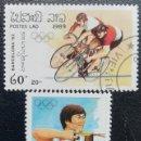 Sellos: 1989. DEPORTES. LAOS. 915, 917. PRE-JJ.OO. BARCELONA. CICLISMO, TIRO CON ARCO. SERIE CORTA. USADO.. Lote 159664402