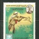 Sellos: ARABIA - KATHIRI 1967 AEREO IVERT 1 *** JAMBORADA MUNDIAL DE IDAHO. Lote 159740110