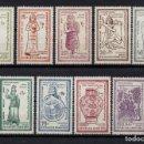 Sellos: SIRIA 101/09** - AÑO 1958 - ARQUEOLOGIA - MUSEOS NACIONALES. Lote 159990102