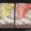 Sellos: SIRIA AEREO 142/43** - AÑO 1958 - FESTIVAL DEL ALGODON, ALEPO. Lote 159990810