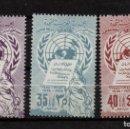 Sellos: SIRIA AEREO 147/49** - AÑO 1958 - 10º ANIV. DE LA DECLARACION UNIVERSAL DE LOS DERECHOS HUMANOS. Lote 159990966