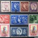 Sellos: SELLOS DE BAHREIN, SERIE DE LA CORONACIÓN NUEVA Y OTROS. Lote 160488996