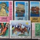 Sellos: SELLOS DE CATAR NUEVOS, CAMPAÑA PARA SALVAR LOS MONUMENTOS DE NUBIA, AVE, JJOO MUNICH '72. Lote 160544234