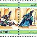 Sellos: YEMEN - 1967 - BLOQUE/MINIPLIEGE - LA REINA DE SHEBA VISITA EL REY A SOLOMON - MIRE MIS OTROS LOTES. Lote 160621834