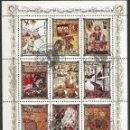 Sellos: COREA - 1984 - BLOQUE/MINIPLIEGE - RETRATOS DE LOS GOBERNANTES EUROPEOS - MIRE MIS OTROS LOTES. Lote 160623958
