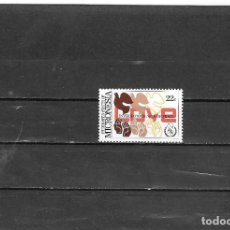 Timbres: MICRONESIA Nº (**). Lote 269301648