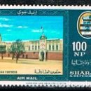 Sellos: SHARJAH (EMIRATOS ARABES) Nº 87, PAISAJE DE SHARJAH, FORTALEZA DE SHARJAH, NUEVO ***. Lote 160695906