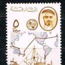 Sellos: SHARJAH (EMIRATOS ARABES) Nº 187, CENTENARIO U.I.T, UNIÓN INTERNACIONAL DE TELECOMUNICACIONES, USADO. Lote 160696190