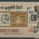 Sellos: UMM AL QIWAIN - CENTENARIO DE EXPOSICIÓN DE SELLOS - CAIRO 1966 - MIRE MIS OTROS LOTES. Lote 160736150