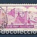 Sellos: SIRIA,1952,MONUMENTOS,USADO,YVERT 44. Lote 160888438