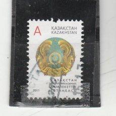 Sellos: KAZAJISTAN 2011 - MICHEL NRO. 718 - USADO. Lote 194126426