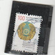 Sellos: KAZAJISTAN 2011 - MICHEL NRO. 721 - USADO. Lote 194126477