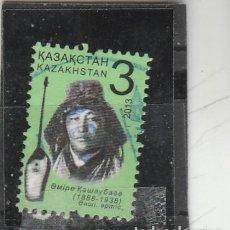 Sellos: KAZAJISTAN 2013 - MICHEL NRO. 839 - USADO. Lote 194126693