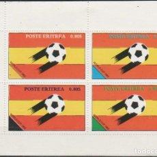 Sellos: LOTE 3 SELLOS ERITREA MUNDIAL FUTBOL ESPAÑA 82 NUEVOS. Lote 207103087